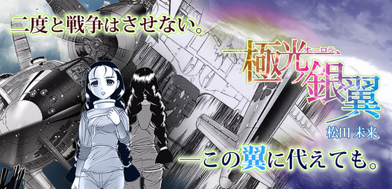 Manga photo